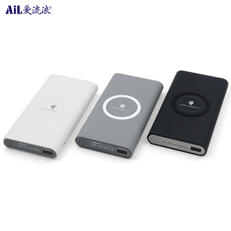 PW002 wireless charger power bank