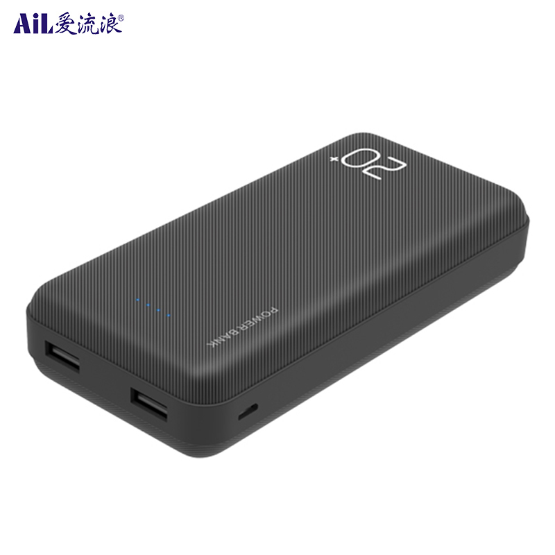 P20 Power Bank